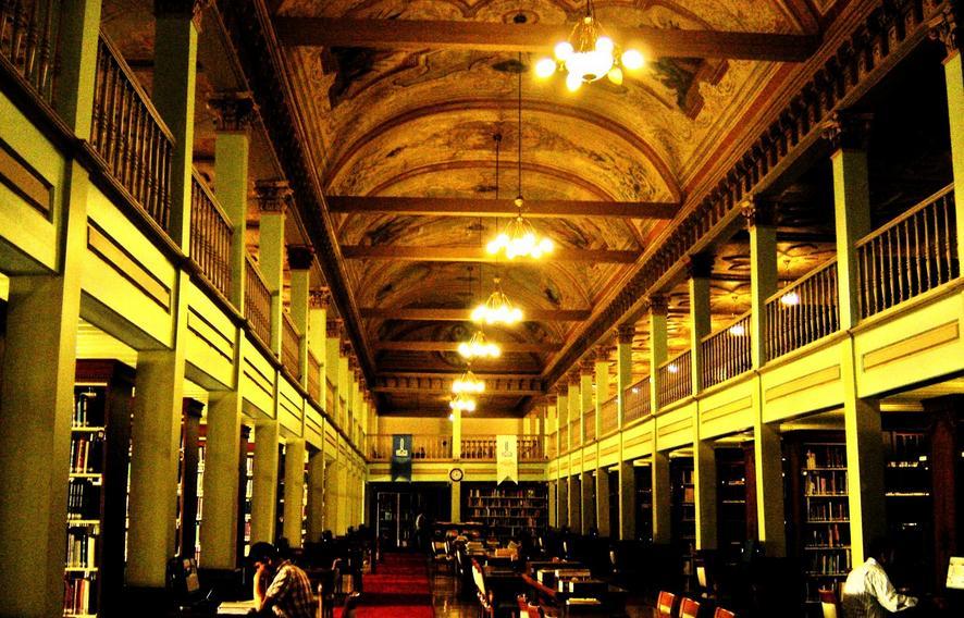 İrcica Kütüphanesi